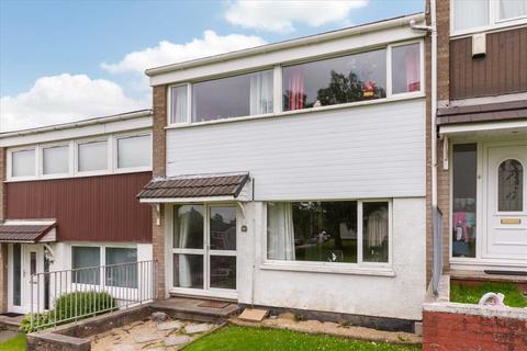 3 bedroom terraced house for sale - Riccarton, Westwood, EAST KILBRIDE