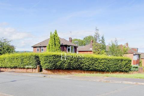 3 bedroom detached house for sale - Westminster Drive, Cyncoed, Cardiff
