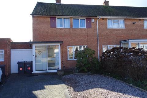 3 bedroom end of terrace house for sale - Gentian Close, Northfield, Birmingham, B31 1NN