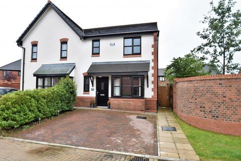 3 bedroom semi-detached house for sale - Elm Close, Hazel Grove