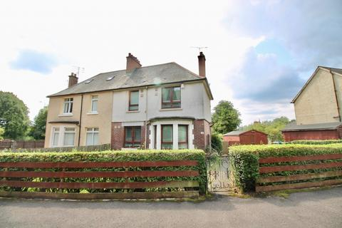 4 bedroom semi-detached house for sale - Gala Street, Riddrie, G33 2BE
