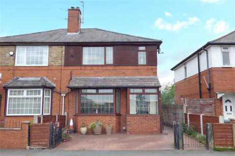 2 bedroom semi-detached house for sale - Kenyon Lane, Middleton, Manchester, M24