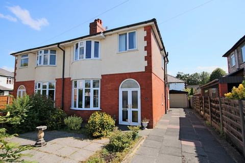 3 bedroom semi-detached house for sale - Clifton Drive, Penwortham