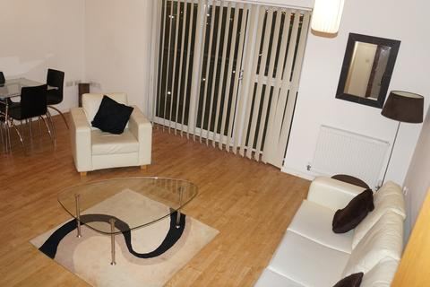 2 bedroom apartment for sale - The Frame, Sports City