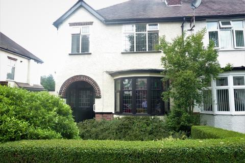 3 bedroom semi-detached house for sale - Goldthorn Avenue, Penn, Wolverhampton