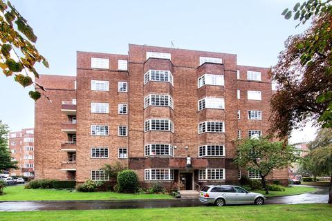 2 bedroom flat for sale - Viceroy Close, Edgbaston, Birmingham