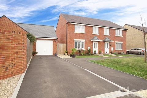 4 bedroom semi-detached house for sale - Craven Close, Bishops Cleeve