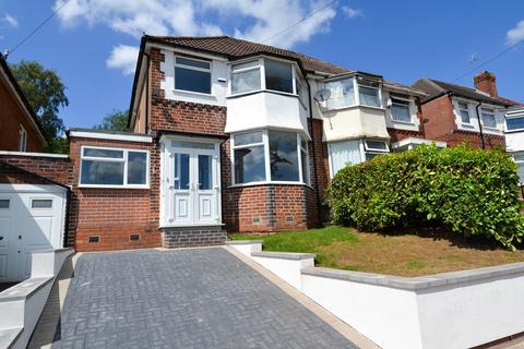 3 bedroom semi-detached house for sale - Fairway, Northfield, Birmingham, B31