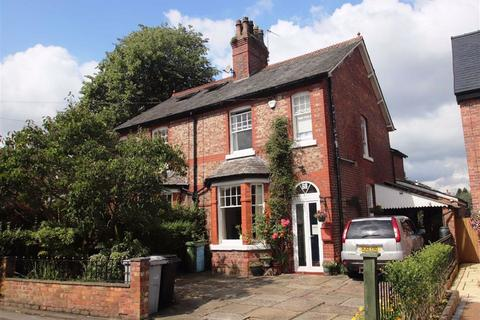 4 bedroom semi-detached house for sale - Heyes Lane, Alderley Edge