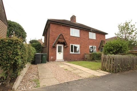 3 bedroom semi-detached house to rent - West End Avenue, Appleton Roebuck, York, YO23 7DE