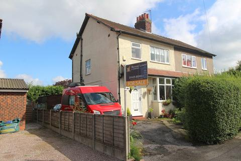 3 bedroom semi-detached house for sale - HIGH LANE (DAISY WAY)