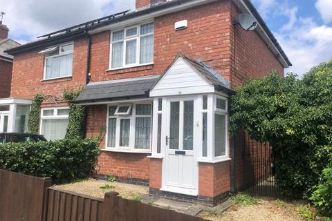 2 bedroom property to rent - Christchurch Rd, Coundon,