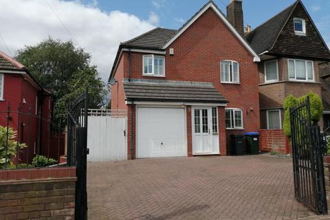 4 bedroom detached house to rent - Birmingham Road, Great Barr, Birmingham B43
