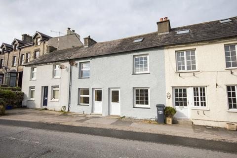 1 bedroom terraced house for sale - Park Road, Milnthorpe, Cumbria
