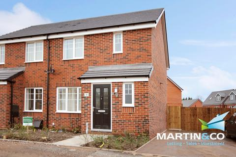 3 bedroom semi-detached house for sale - Ashes Lane, Edgbaston, B16
