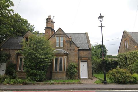 2 bedroom semi-detached house for sale - Durham Road, Brancepeth, DH7