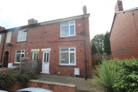 2 bedroom end of terrace house to rent - Dalefield Road, Normanton