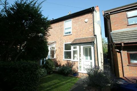 2 bedroom end of terrace house for sale - Holly Drive, Sale