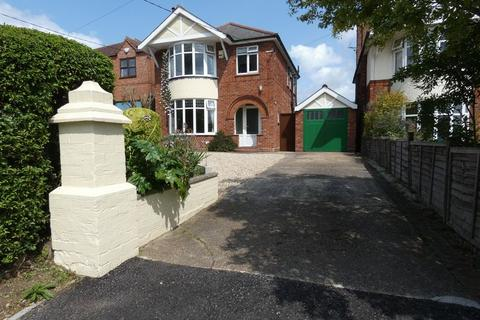 3 bedroom detached house for sale - Washdyke Lane, Nettleham