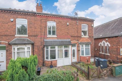 2 bedroom terraced house for sale - Stonehouse Lane, Quinton, Birmingham, B32 3AH