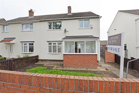 3 bedroom semi-detached house for sale - Rennington, Leam Lane, Gateshead