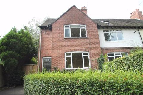 3 bedroom terraced house for sale - West Path Way, Harborne
