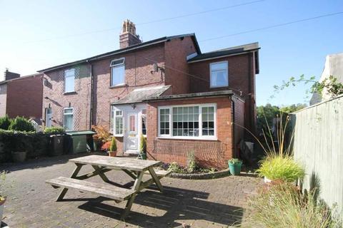 3 bedroom semi-detached house for sale - Callerton Lane, Woolsington, Newcastle Upon Tyne