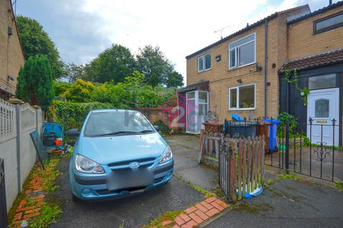 3 bedroom end of terrace house for sale - Eastcroft View, Westfield, Sheffield, S20
