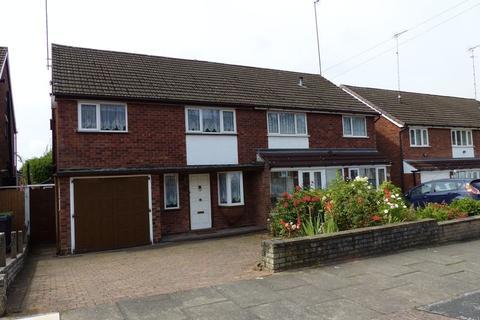 3 bedroom semi-detached house for sale - Stanton Road, Great Barr, Birmingham, West Midlands