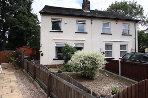 3 bedroom semi-detached house for sale - Waterloo Crescent, Apperley Bridge.