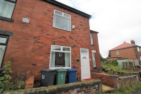 2 bedroom terraced house for sale - Heaton Street, Prestwich