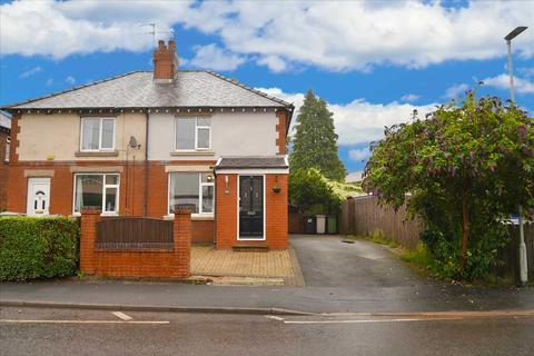 2 bedroom semi-detached house for sale - Moss Lane, Macclesfield