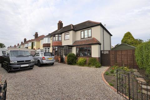 4 bedroom semi-detached house for sale - Graham Road, Halesowen, West Midlands, B62