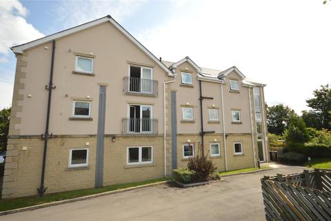 2 bedroom apartment for sale - Flat 1, Shires Court, Shires Road, Guiseley, Leeds