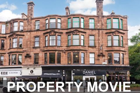 4 bedroom flat for sale - 1/1, 191 Hyndland Road, Hyndland, Glasgow, G12 9HT