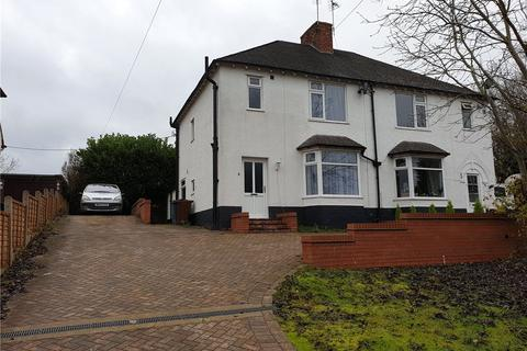 3 bedroom semi-detached house to rent - Creswell Grove, Stafford, Staffordshire, ST18