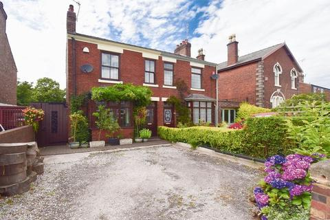 2 bedroom semi-detached house for sale - Brook Street, Congleton