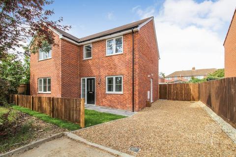 4 bedroom detached house for sale - Kendal Close, Thatcham