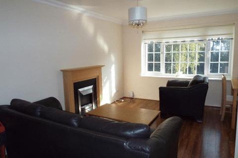 1 bedroom maisonette for sale - Raddlebarn Farm Drive, Selly Oak, Birmingham, B29 6UN