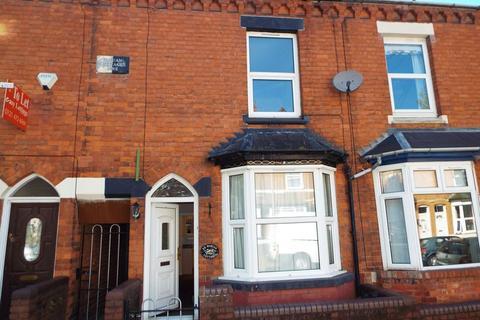 2 bedroom terraced house to rent - Lottie Road, Selly Oak, Birmingham, B29 6JZ