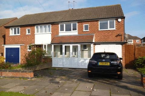 1 bedroom in a house share to rent - Osmaston Road, Harborne, Birmingham,  B17 0TJ - Double room in a shared house