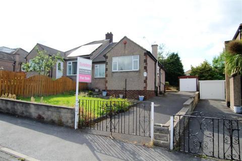 2 bedroom semi-detached bungalow for sale - Fairway, Wibsey, Bradford 7