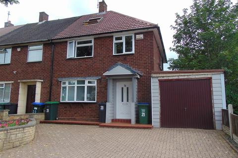 3 bedroom end of terrace house for sale - Broome Avenue, Great Barr