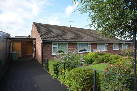 2 bedroom semi-detached bungalow for sale - Dark Lane, North Wingfield, Chesterfield, S42 5NH