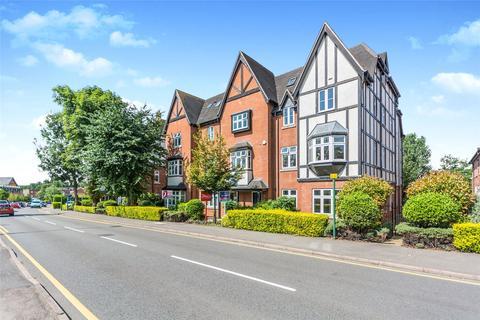 2 bedroom apartment for sale - Apartment 20, 456 Station Road, Dorridge, B93