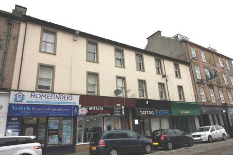 2 bedroom block of apartments for sale - West Blackhall Street, Greenock