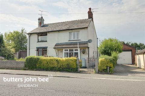2 bedroom semi-detached house for sale - Crewe Road