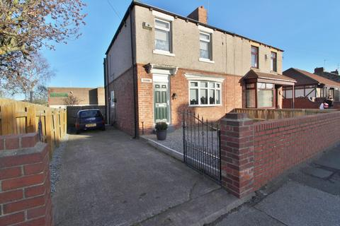 3 bedroom semi-detached house for sale - Heworth Road, Concord, NE37