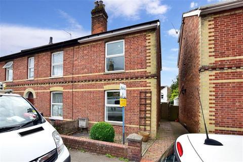 2 bedroom end of terrace house for sale - Nursery Road, High Brooms, Tunbridge Wells, Kent