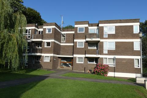 2 bedroom flat for sale - Newton Park Court, Leeds LS7